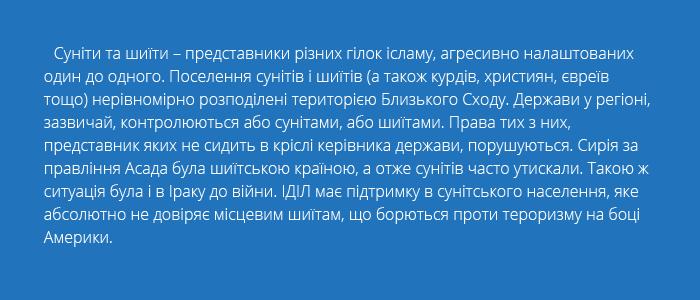 sitebar1-01