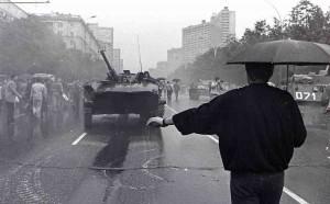 Серпневий путч у Москві 1991 року